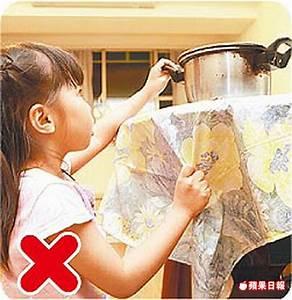 注意!孩子的安全疑慮防範措施 Bill Lin