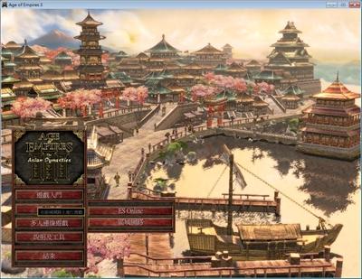 即時戰略就是爽!那些年你玩的世紀帝國 Yu Lin