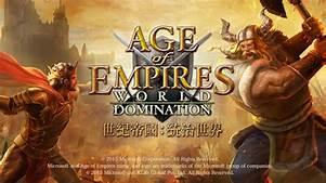 即時戰略就是爽!那些年你玩的世紀帝國 彥志 李