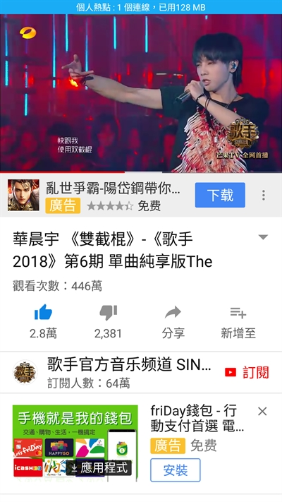 KTV唱不到的紅歌!!! Huang Vicy