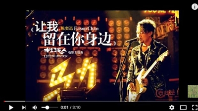 KTV唱不到的紅歌!!! Li Lili