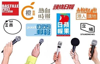 我到底看了什麼?台灣媒體亂象! 玉環 林