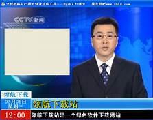 我到底看了什麼?台灣媒體亂象! 千驊 黃