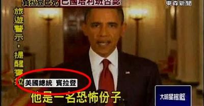 我到底看了什麼?台灣媒體亂象! LovenPeace