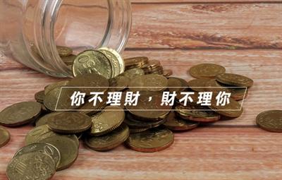 會花錢也要懂得存錢!存錢好方法! Shu Ning Chang