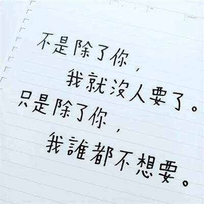 烙印心中最深的經典語錄♡♡ ZuYoyoCheng