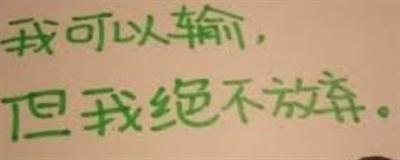 烙印心中最深的經典語錄♡♡ Li Lili