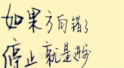 烙印心中最深的經典語錄♡♡ Yu Lin