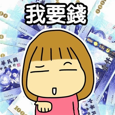七夕來臨!想好準備好什麼驚喜給另一伴 Huang Vicy