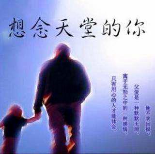 8月8日的來臨有沒有想起什麼事情!  Huang Vicy
