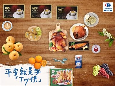 普渡來點創新!擺個美美的供桌還能拿獎金! Yao-jenMai