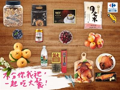 普渡來點創新!擺個美美的供桌還能拿獎金! Ya Chih Hung