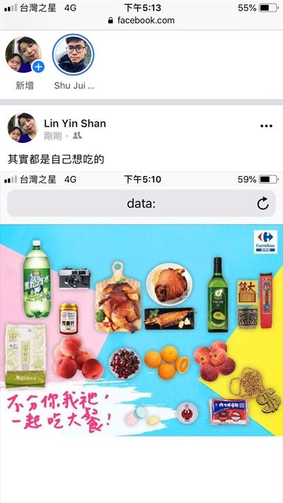 普渡來點創新!擺個美美的供桌還能拿獎金! Lin Shan