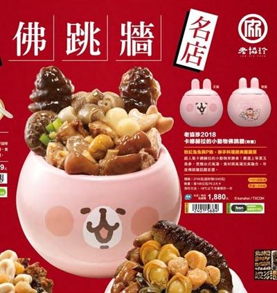 過年必吃,你最想吃的年夜菜! Cathy Wang