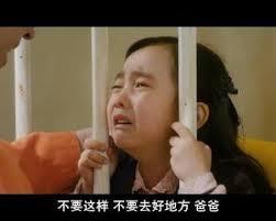 還我眼淚!賺人熱淚的經典片段大募集 Michelle Lin