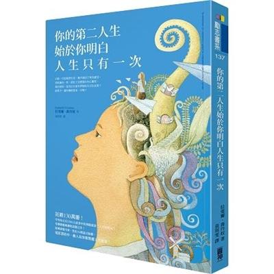 這本書有魔力?推著你邁向新目標努力的勵志書 Tomo SU