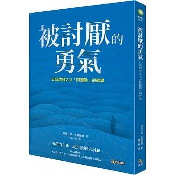 這本書有魔力?推著你邁向新目標努力的勵志書 Berry Chu