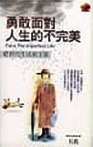 這本書有魔力?推著你邁向新目標努力的勵志書 Cathy Wang