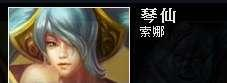 LOL超熱門:你最喜歡的英雄聯盟角色 Lu Gen