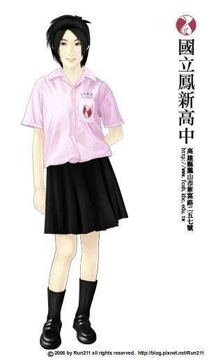 最美高中生制服大搜集 Chang Pinky