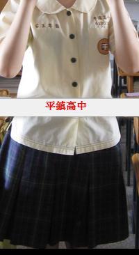 最美高中生制服大搜集 Uinion Hong