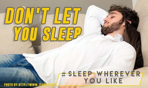 不讓你睡!老公愛睡哪就睡哪!