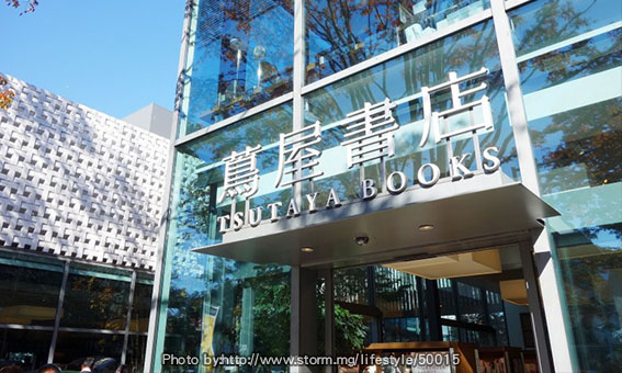 最美「蔦屋書店」登陸台灣,你去過了嗎?