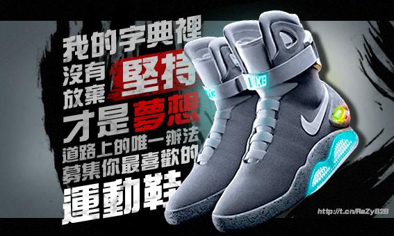 人在走運動鞋要有!你最喜歡哪一款呢?