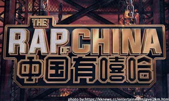 中國有嘻哈最猛rapper大募集 !