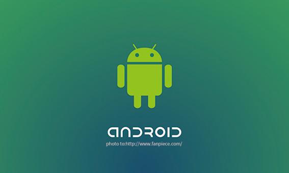 就是不想換!給我一個用Android的理由!