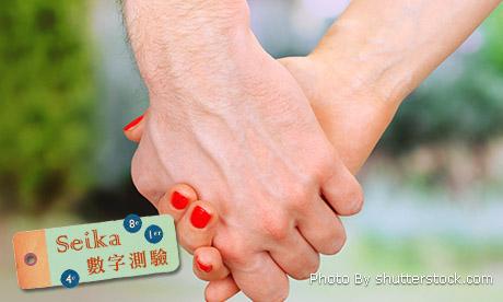 【Seika-占卜】對愛情的態度?