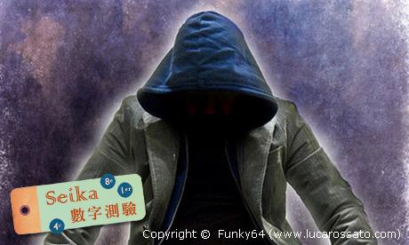 【Seika-數字占卜】近期的戰帖