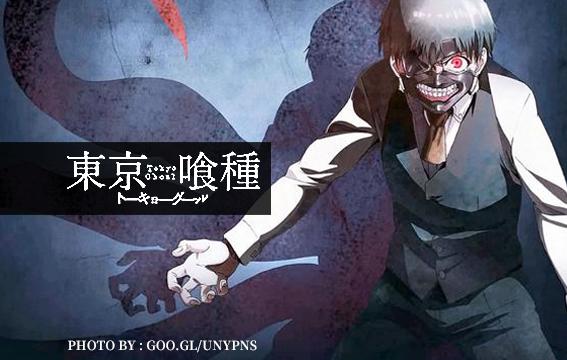 【粉多小學堂】經典永遠不滅!東京喰種大會考!經典動漫系列!