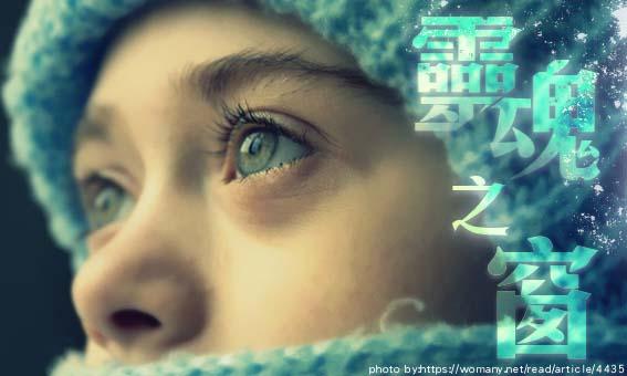 [兒童大會考]遠離3C,守護孩子的靈魂之窗