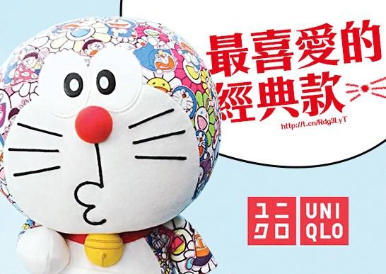 UNIQLO X UNIQLO最喜愛的經典款!