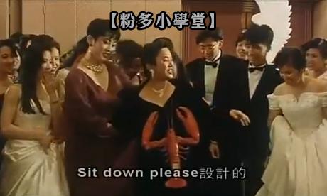 【粉多小學堂】與龍共舞隨堂考