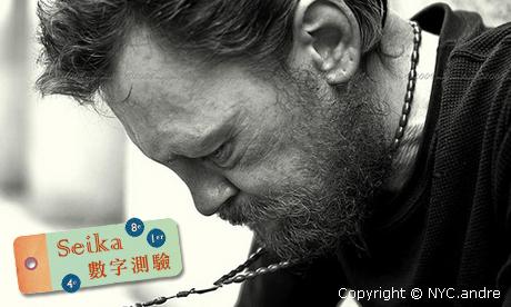 【Seika-數字占卜】低潮 OUT!