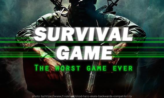 生存遊戲百百種!最喜歡哪一種?