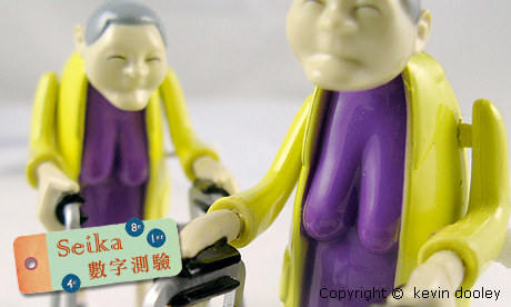 【Seika-數字占卜】和長輩相處時,需要注意的是?