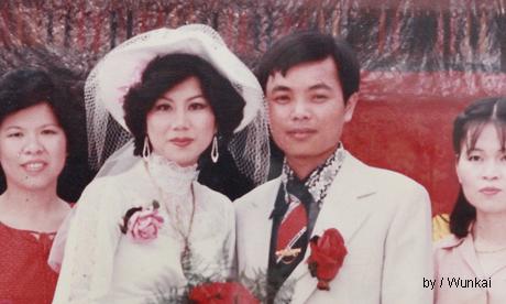 粉多幸福時刻,爸媽結婚照大合集