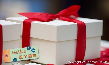 【Seika-數字占卜】生命中的禮物