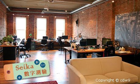 【Seika-數字占卜】現在的工作環境適合自己嗎?