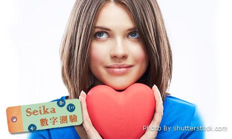 【Seika-占卜】你的內心美麗嗎?