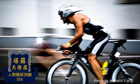 【六五六-健康心測】什麼運動最能讓你消耗熱量?