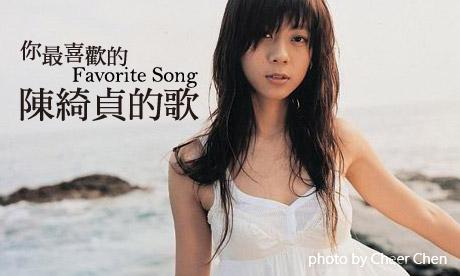 【粉多KTV】清新新民謠,簡單生活的那首陳綺貞