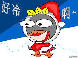 【粉多台式幽默】雪上加霜之冷笑話大募集 盛坤 羅