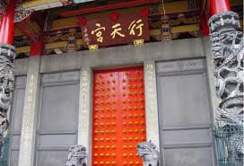 【粉多約會】女性最厭惡的100個約會地點 KeiHou Lin