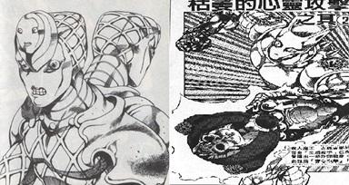 【粉多熱血】目擊JOJO夢幻對戰 德克 夏