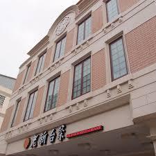 【粉多尾牙】第二屆-尾牙餐廳大推薦 Celinena Chang
