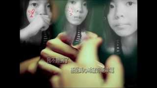 【粉多KTV】失戀的那首-蔡健雅 華 李